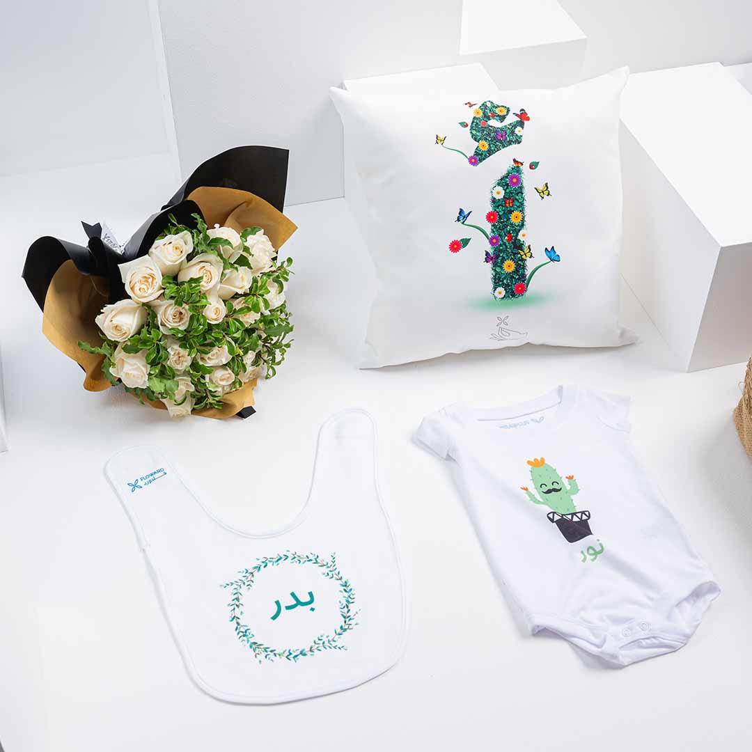 Customise Your Newborn Basket II
