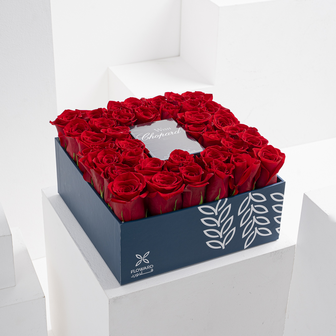 Perfume box II