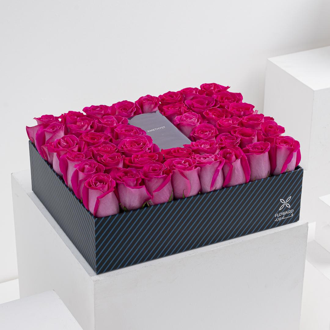 Perfume box IV