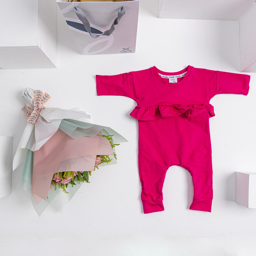 I Love Milk Newborn Giftset I