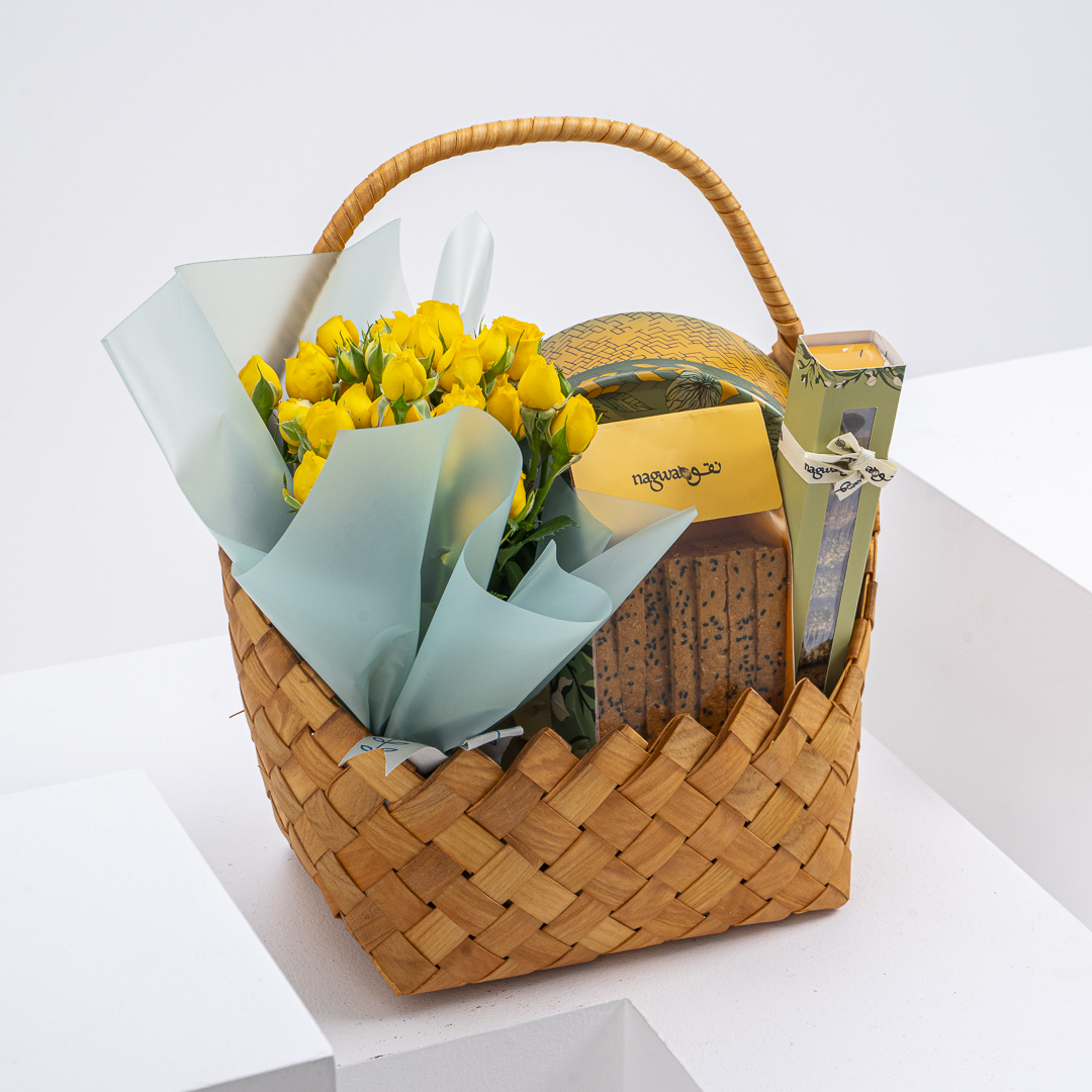 Nagwa Woven Gift Basket