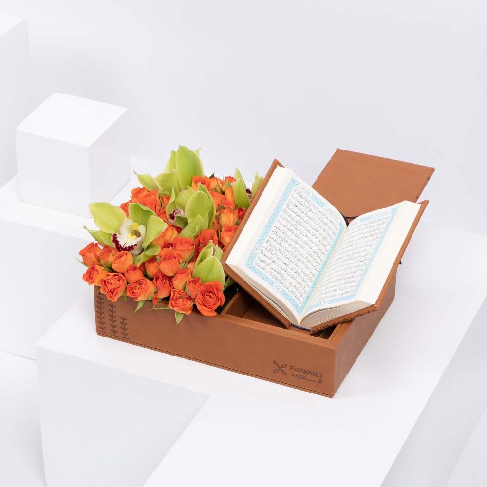 Quraan and Flowers II